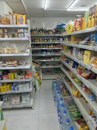 福田超市促销导购工作环境