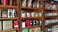 百岩茶叶其他工作环境