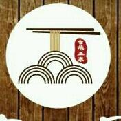 台湾一品牛肉面服务员,收银员工作环境