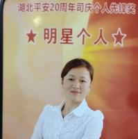 中国平安售后服务部销售培训师工作环境