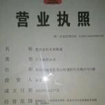 重庆金色未来歌城酒水促销工作环境