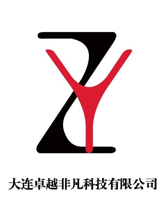 上传公司logo 大连卓越非凡科技有限公司照片