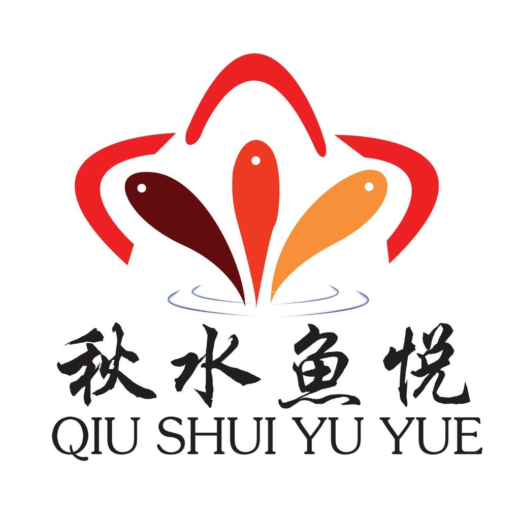 天津秋水鱼悦文化传播有限公司