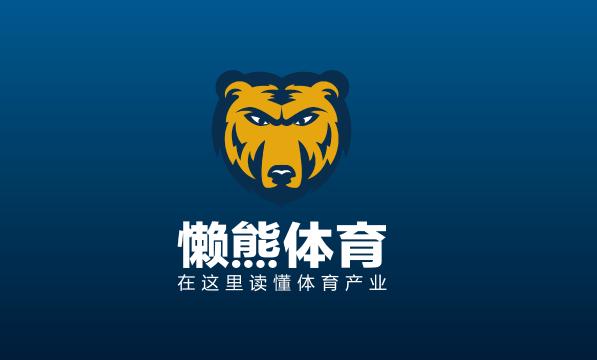 体育资讯_为中国商业体育产业的前进提供一线的资讯,发现成功的线索,理清商业