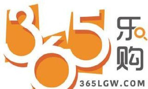 海峡国际会展中心 公司介绍              【365乐购网】跨境电商平台