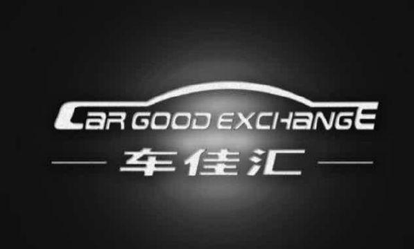 产品介绍 上海车寺汽车服务有限公司是中金国泰控股集团于2015年成立