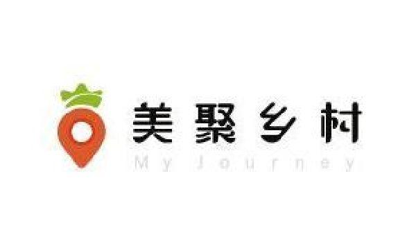 鄉村房子logo
