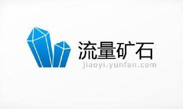 logo logo 标志 设计 图标 600_358