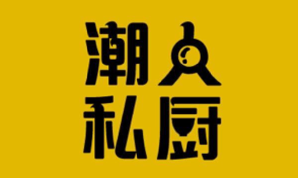logo 标识 标志 设计 矢量 矢量图 素材 图标 600_359