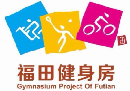 宣传部logo创意设计