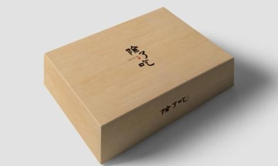 包装 包装设计 设计 571