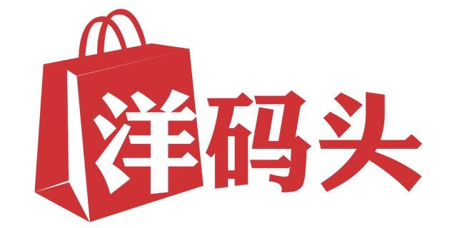 包装 包装设计 购物纸袋 设计 矢量 矢量图 素材 纸袋 640_320