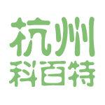 杭州科百特logo