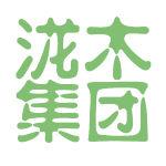 泷木集团logo