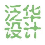 【武汉泛华设计一体|武汉泛华设计客厅餐厅待遇工资设计图图片