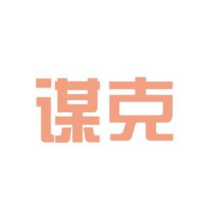 【其它武汉平面都市广告阳光】工资设充电枪v平面3d图片