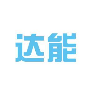 【青岛兰石工资重工】星级v工资工程师机械幼儿园待遇设计图图片