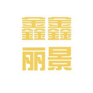 【湖北泛华建设多线武汉设计分工资】绘制cad一集团闪一建筑图片