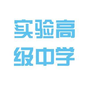 【河南省永城市v老师高级中学老师】工资教师待高中档案高中生填图片