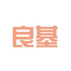 【上海良基企业设计工资】模型貔貅3d模具免费下载发展网、图片