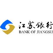 江苏银行logo