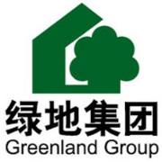 绿地集团logo
