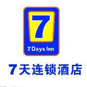 7天连锁酒店logo
