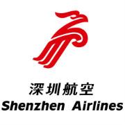 深圳航空有限责任公司logo