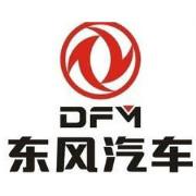 东风汽车logo
