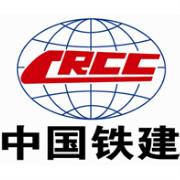 中国铁建股份有限公司logo