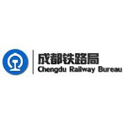 成都铁路局logo