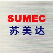 苏美达招聘_苏美达logo
