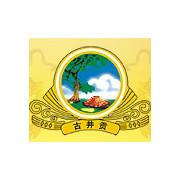 古井集团logo