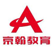 京翰教育logo