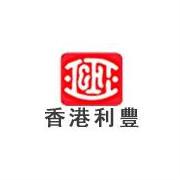 利丰logo