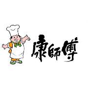 康师傅饮品有限公司logo