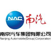 南京汽车集团logo