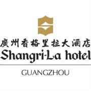 广州香格里拉大酒店logo
