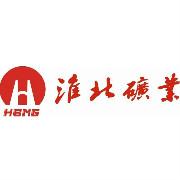 淮北矿业集团logo
