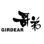 哥弟服饰logo