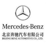 排列5北京 奔驰汽车logo