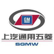 上汽通用五菱汽车logo