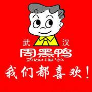 武汉周黑鸭logo