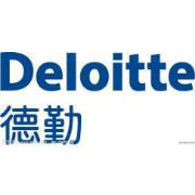德勤华永会计师事务所logo