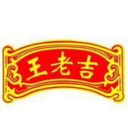广州王老吉药业股份有限公司logo