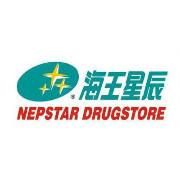 海王星辰医药连锁logo