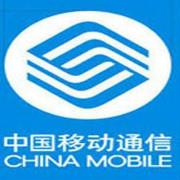 中国移动客服中心logo