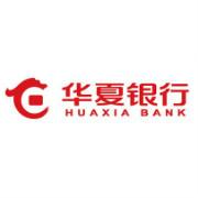 华夏银行logo