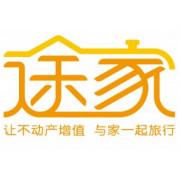 途家logo