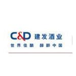 北京建发酒业有限公司logo